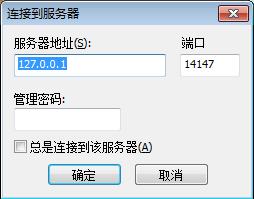 filezilla server运行