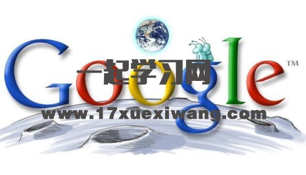 Google搜索引擎抓取原理